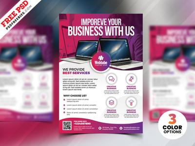 Software Solution Business Flyer PSD