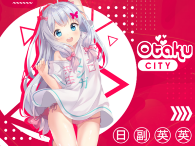 Otaku City - Banner Server (Discord) graphic design