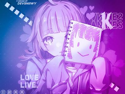 Discord GFX (Banner) - (DSB) mobile design gfx banner anime