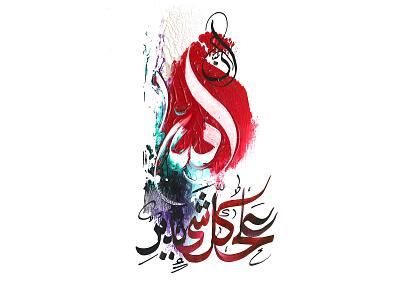 Innallahu Ala Kulli Shayin Qadeer ink oil handpaint islamicart muhammad allah islam quraan