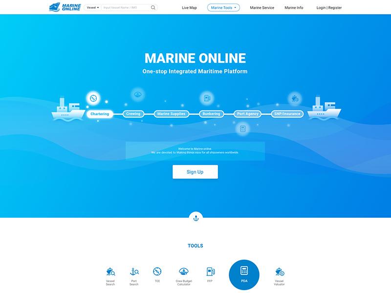 home page home ui marine