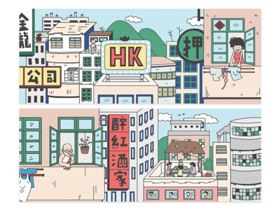Illustration of old Hong Kong chinatown food new york hand drawn mural restaurant hong kong illustrator doodle digital illustration drawing illustration