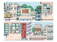 Illustration of old Hong Kong