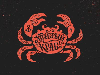 brave crab