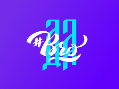 YesBro cyrillic typography type logo ligature lettering
