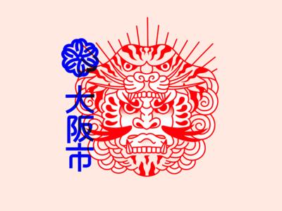 Samurai illustration japan japanese warrior ronin character samurai