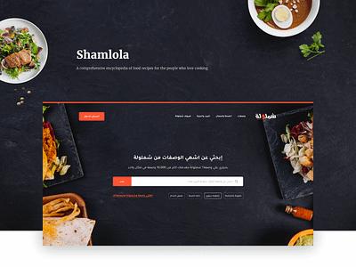 Shamlola - Food Recipes Website eat drink blog delicious modern design dish ux ui website health cooking recipe food