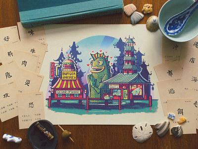 Burger Joint Grand Opening Print procreate etsy burger illustration monster goods for sale print
