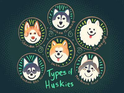 Husky (Inktober Day 06) inktober2019 inktober procreate illustration samoyed malmute akita pupper doggo husky huskies