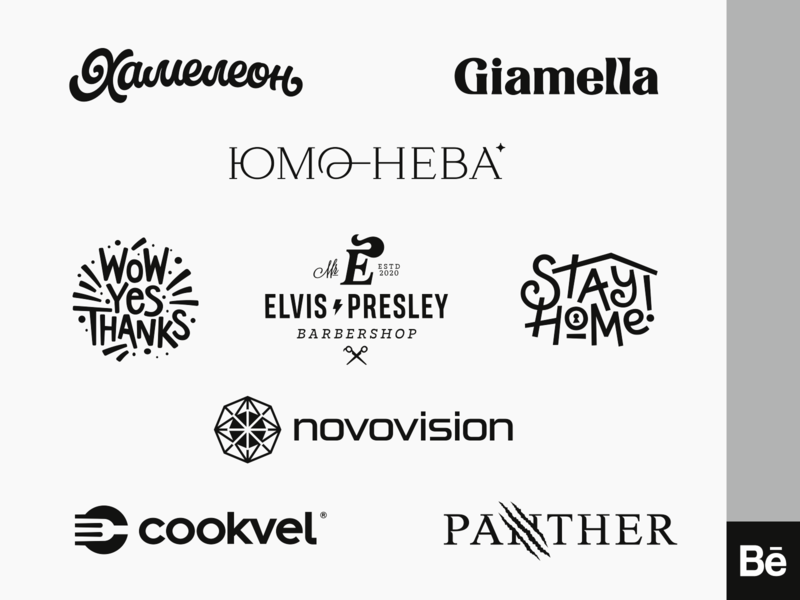 Logotypes collection №7