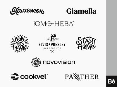 Logotypes collection №7 emblem lettering monogram mark symbol logodesign logotype sign icon logo