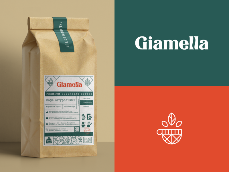 Gimella packaging packaging sign icon logodesign lettering logotype logo coffee