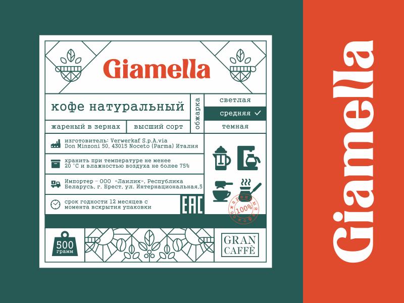 Gimella lettering coffee cafe packaging logodesign logotype logo