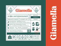 Gimella lettering coffee cafe packaging logodesign logotype logo