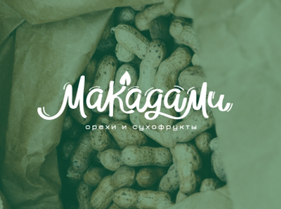 Macadamia lettering macadamia nuts branding logo design logodesign logo