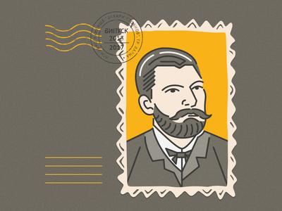 Zahari Stoyanov post mark kids mark post design flat book primary stamp school stoyanov zahari