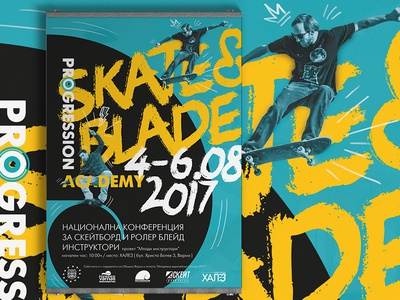Progression: Skate&Blade Academy project instructors young club typo poster academy rollerblade skate progression