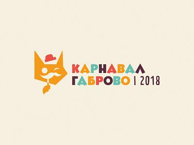 Gabrovo Carnival humor mustache hat cat gabrovo carnival logotype brand logomark logo