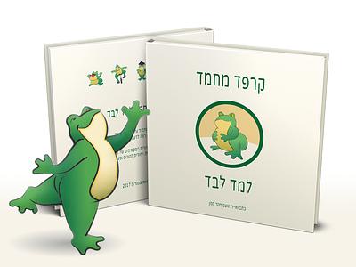 Little toad children book kids book illustration