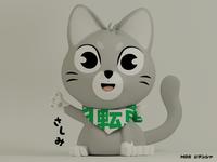 Sashimi 3d character