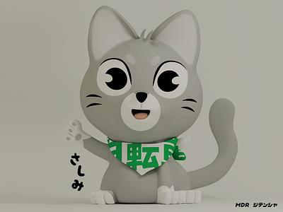 Sashimi 3D character vray 3dsmax dribbble estudiokudasai kudasai piacentino digitalart design graphicdesign character render 3d