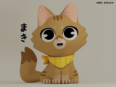 Maki 3D character vray 3dsmax dribbble estudiokudasai kudasai piacentino digitalart design graphicdesign character render 3d