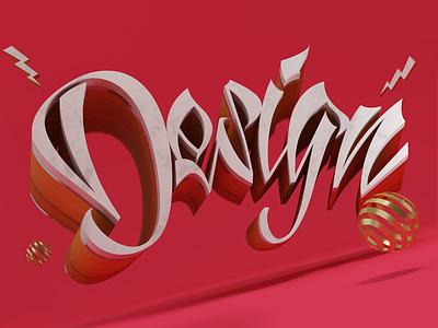 3D Design illustration art render design digitalart graphicdesign 3d piacentino