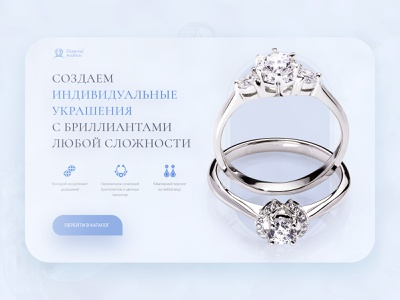 Diamond madness. Design concept ux design uidesign