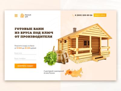 Wood Sauna White