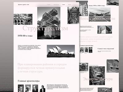 Landing Page Design typography ux ui design