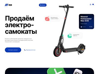 Landing page app branding design