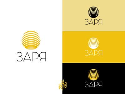 Logo for consulting company consulding simple symbol modern emblem logotype logo branding graphic design