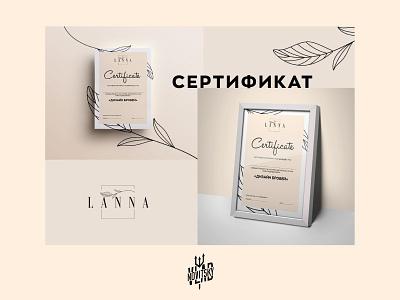 Certificate for natural cosmetics LANNA visual identity identity certificate cosmetic natural beauty logotype logo branding graphic design