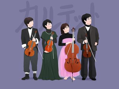 Quartet art musicisan violin illustration