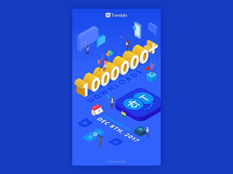 Hi translate app by 2nd | Dribbble | Dribbble
