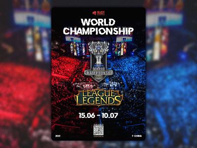 League of Legends World Championship moba game fest placard billboard china playbill championship lol league of legends ui logo graphic design vector typography illustration print branding design poster
