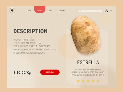 Potato дизайн сайта главная страница сайт potato design graphic design ux ui uiuxdesigne