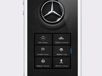 Benz iPhone App Design