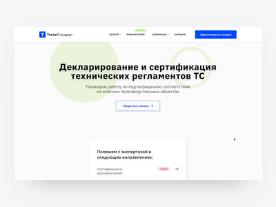 Homepage — Declaration and certification centre