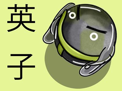 Green fighter character warrior martialart sports ring yellow green fighter fight ui logo illustration graphicdesign drawing digitalart designinspiration design creative artwork