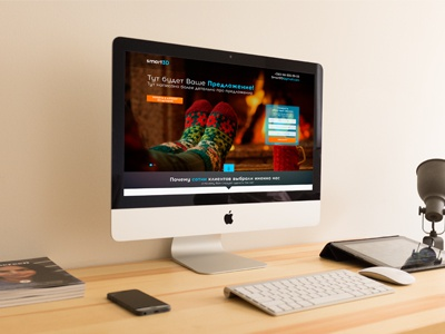 Website for fireplace dealers macbook ui flat lightblue laptop template mock up mockup site
