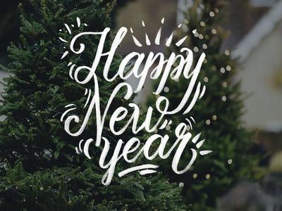 Happy New Year! script brush pen brush christmas lettering happy new year new year