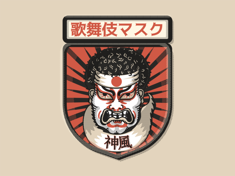 Kamikaze with Kabuki mask badge graphic art retro badge vintage adobe illustrator vector 2d japanese