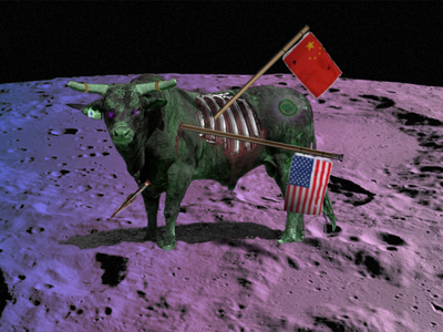 The Undying Bull moon market bull lending bitcoin cryptocurrency crypto ethereum defi bprotocol bpro