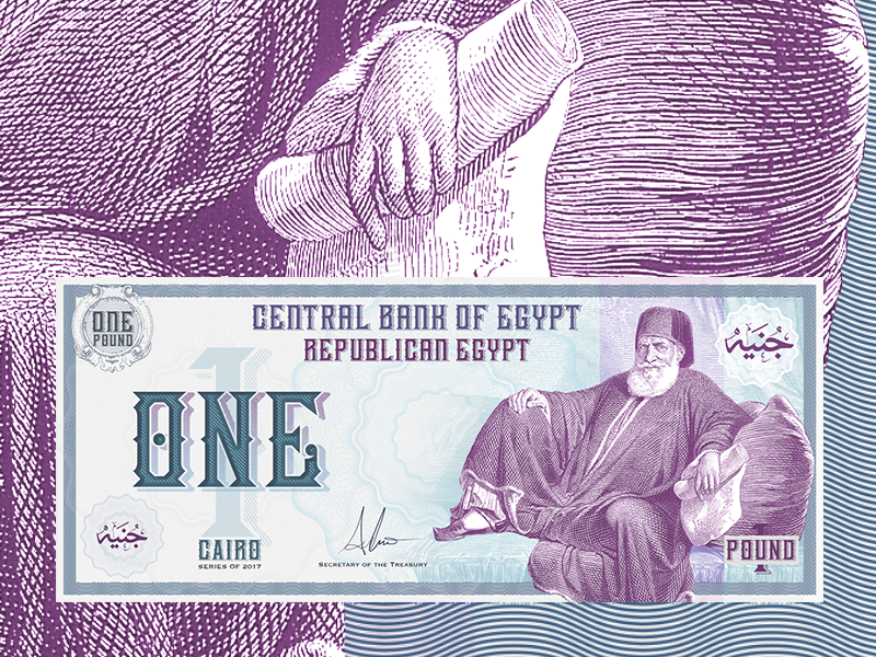 Egyptian currency design challenge challenge design currency egyptian