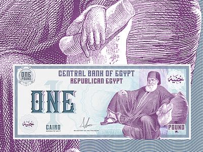 Egyptian currency design challenge challenge design currency egyptian