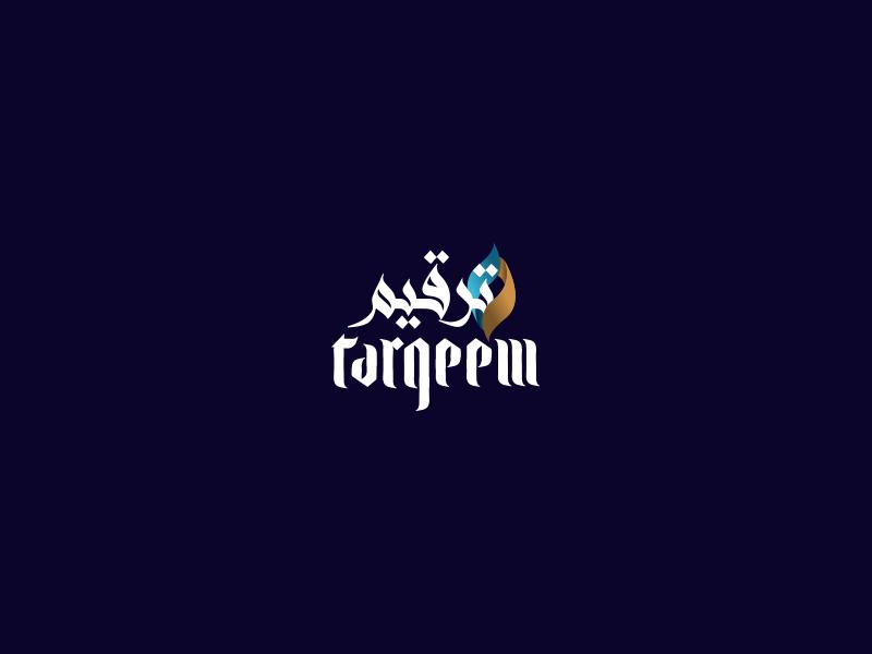 Tarqeem icon doublequotes identity logo brand