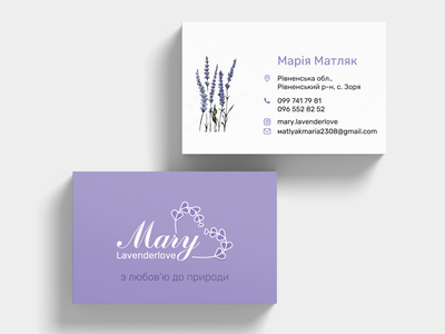 Logo and business card for lavender manufacturer business card logo graphic design design branding