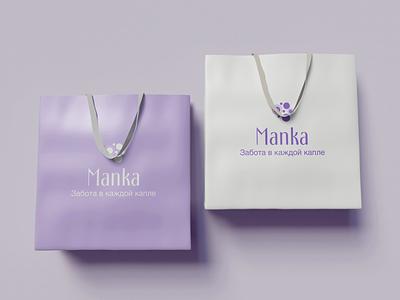 Logo for a cosmetic brand typography vector logo design graphic design branding