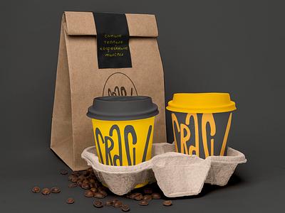 Corporate identity of the coffee shop coffee shop logo vector design graphic design branding